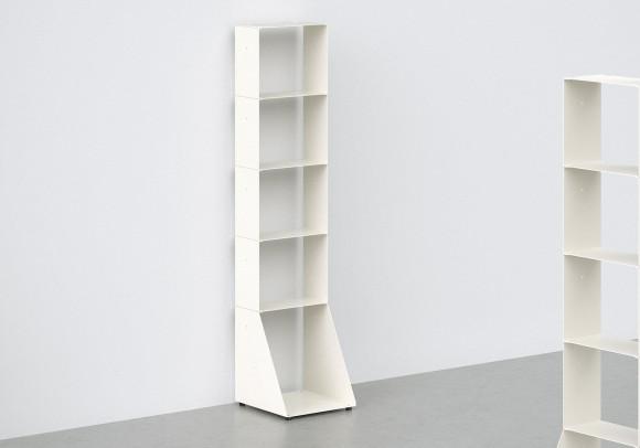 Meuble bibliothèque design 30 cm - métal blanc - 5 niveaux