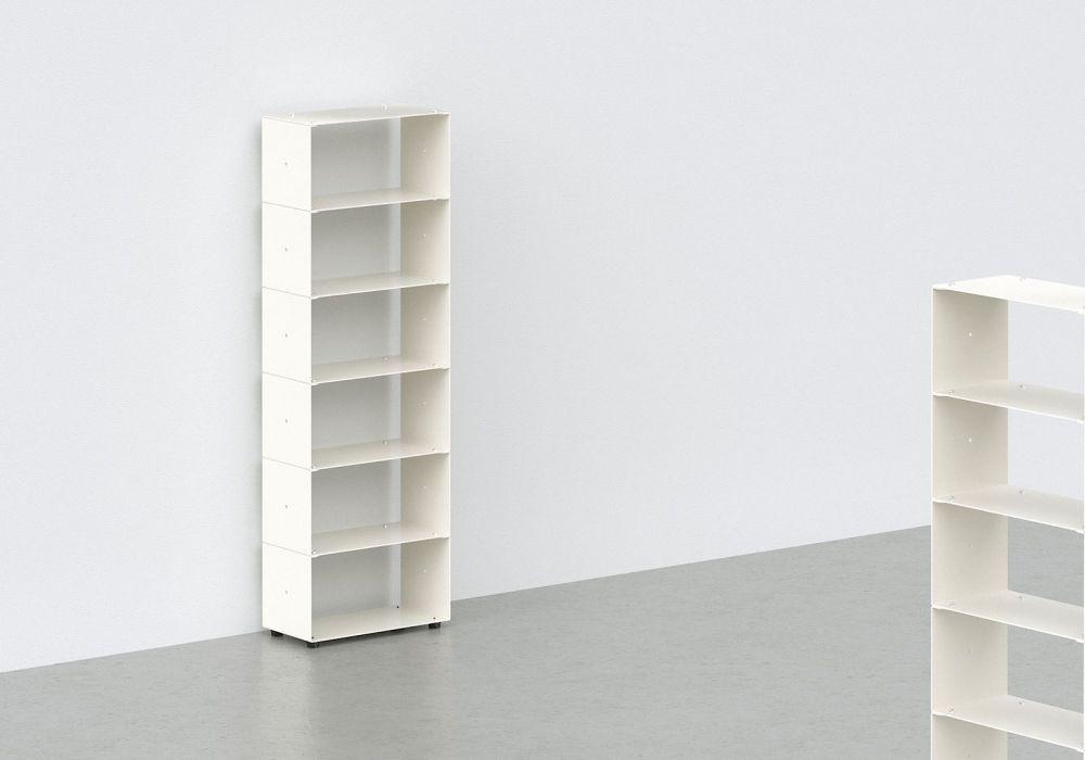 Range cd - métal blanc L30 H90 P15 cm - 6 niveaux